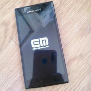 SIMフリー STREAM X GL07S イー・モバイル