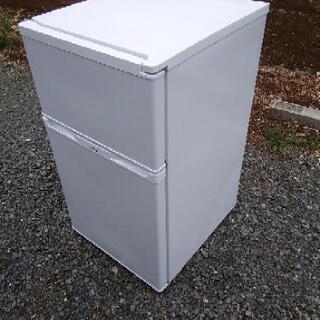 Haier 冷蔵庫 91リッター