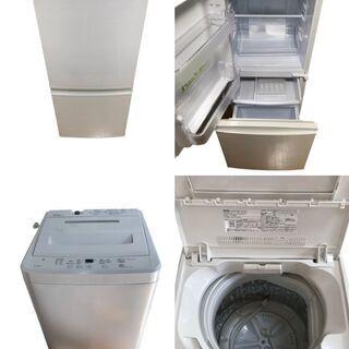2点【在庫内最安値セット】【2007年製以降】【冷蔵庫・洗…