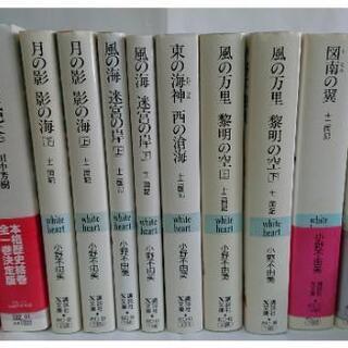 『断捨離中✨』第一弾!(文庫本①)1冊100円♪✨