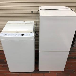極美品■2019年製 冷蔵庫 洗濯機 家電2点 ハイアール…