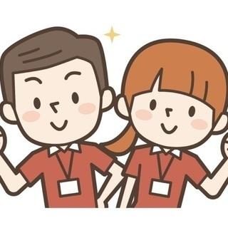 【急募‼️9月30日〜10月6日の朝限定‼️日払い】イベントの荷...