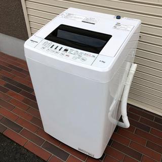 ほぼ未使用■2020年製 ハイセンス 洗濯機 4.5kg …