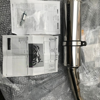 GSX250R用 ビームスマフラー