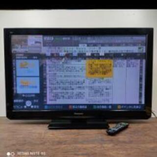 ★Panasonic 42型テレビ★