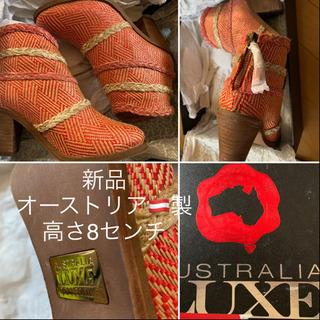 【今週3,000円】【未使用】『オーストラリア製お洒落なパンプス』