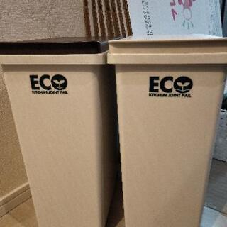 ゴミ箱2つセット