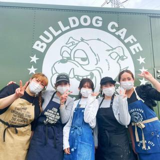 【急募】ブルーライン『踊場駅』おしゃれなカフェで働きませんか?^...