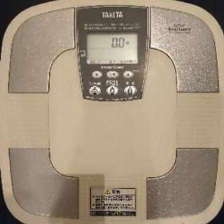 タニタ 体重体成組計 無料