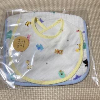 日本製ミキハウス✨スタイ✨定価3,300円✨美品✨よだれかけ