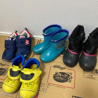 子供 靴 長靴 スノーシューズ