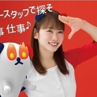 大手企業さんでの交替勤務のおしごと!!月収30万円可能!! 株式...