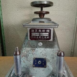 油圧式クリッカー裁断機