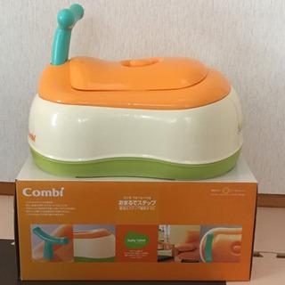 Combi トイレトレーニング用レーベル