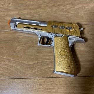 エアガン 銃 おもちゃ