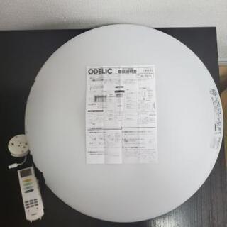 ODELIC オーデリック 天井照明 シーリングライト オンタイマー 欠けありの画像
