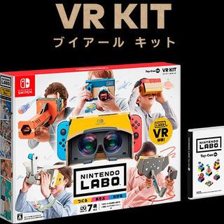 【ネット決済】NintendoLABO VRキット組立済