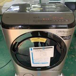 ★アウトレット品★BD-NX120ER ドラム式洗濯機 日立 2...