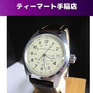 本物 ハミルトン 腕時計 カーキ フィールド オート H7044...