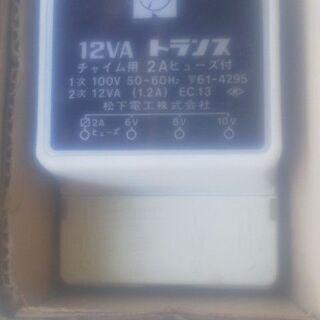 ナショナル National 12VA トランス EC13 長期...