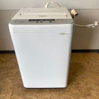 【Panasonic】 パナソニック 全自動 電気 洗濯機 衣類...