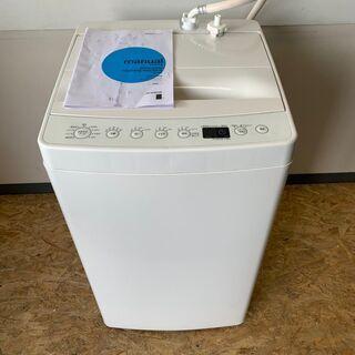 【Haier】 ハイアール 全自動 電気 洗濯機 4.5kg 容...