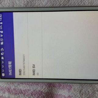 【ネット決済・配送可】中古アンドロイドスマートフォン
