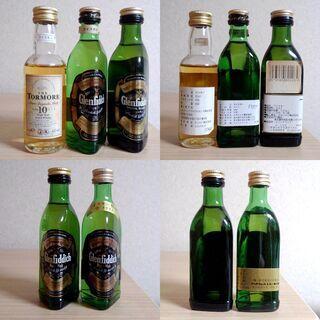 シングルモルト スコッチ 古酒9本、特級1本;ブナハーブン、マッカラン 未開栓 - お酒