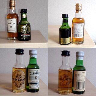 シングルモルト スコッチ 古酒9本、特級1本;ブナハーブン、マッカラン 未開栓 − 茨城県