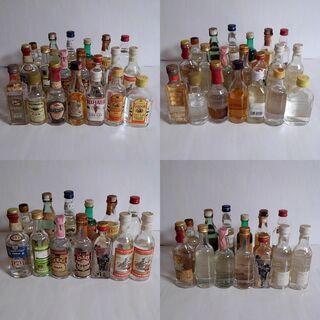 蒸留酒(ジン、ウォッカ、ラム等)の古酒ミニボトルまとめて26本セット 未開栓 AX1 - お酒