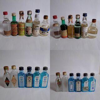 蒸留酒(ジン、ウォッカ、ラム等)の古酒ミニボトルまとめて26本セット 未開栓 AX1 − 茨城県