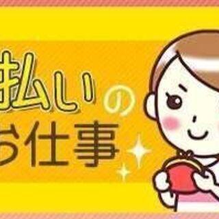 現金当日払い★時給1100円!!【岡山市】未経験大歓迎♪引越しの...