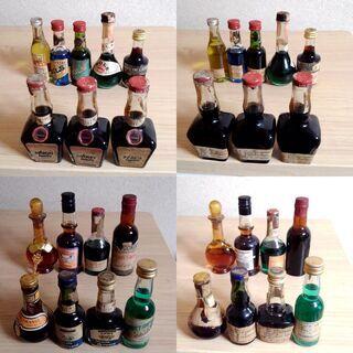 リキュール等ミニボトル古酒 まとめて32本セット 未開栓 AT − 茨城県