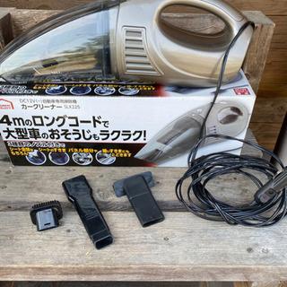【ネット決済】カークリーナー SLX225 KOMERI SELECT