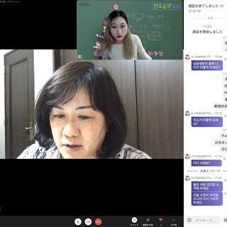 韓国語のオンラインレッスン生徒さん募集始めます!!
