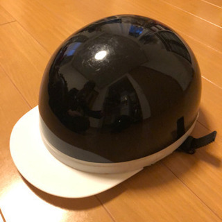 バイク半帽ヘルメット(値下げしました)