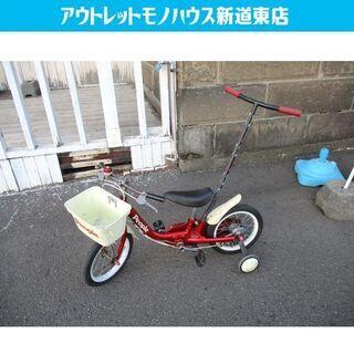 ピープル いきなり自転車 かじとり式 14インチ 補助輪付き 2...