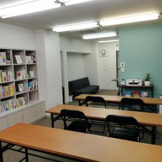 要予約コワーキングスペース、貸し会議室