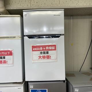お買い得冷蔵庫入荷!小型です!ハイセンス 2016年モデル…