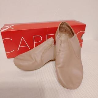 CAPEZIO カペジオ ダンスシューズ