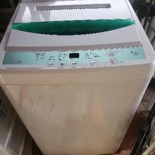 全自動洗濯機7kg⭐2016年