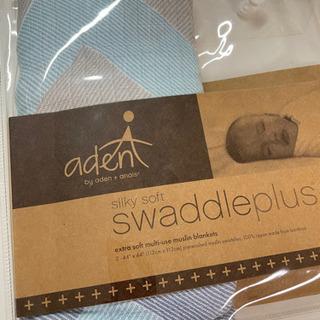 スワドルプラス swaddleplus aden +ansis ...
