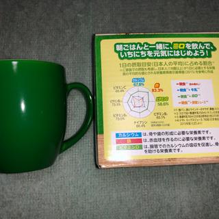 ネスレミロオリジナルマグカップ1個新品未使用品