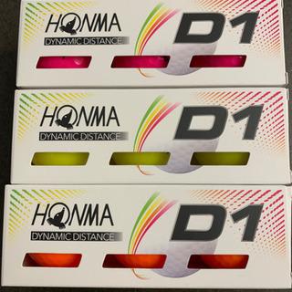 【お買得】HONMAゴルフボール(カラーボール)