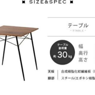 机 テーブルだけ(椅子はない) - 名古屋市