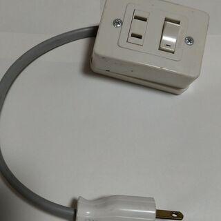 電源タップ 1口 スイッチ付き  ①