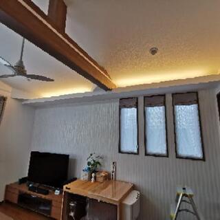 照明器具リホームで90%節電しませんか?