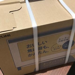【ネット決済・配送可】[新品未開封]KOIZUMI オーブントー...