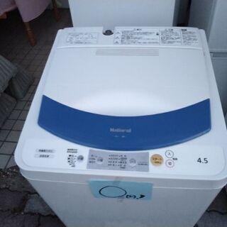national全自動洗濯機