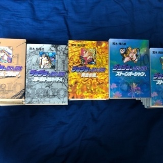 ジョジョの奇妙な冒険(文庫版)1〜50巻+オマケ